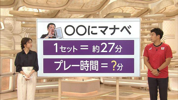 2019年10月14日三田友梨佳の画像22枚目