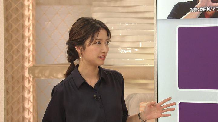 2019年10月14日三田友梨佳の画像23枚目