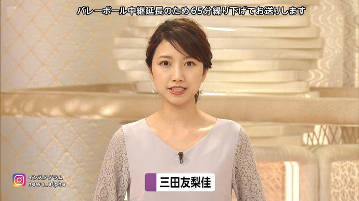 2019年10月15日三田友梨佳の画像05枚目