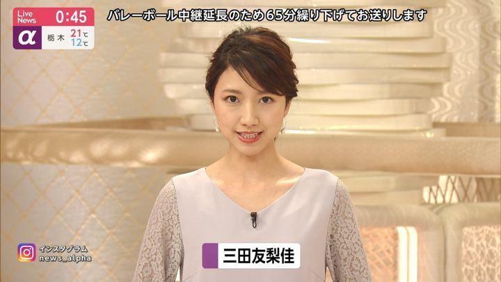 2019年10月15日三田友梨佳の画像06枚目