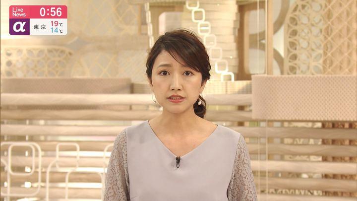 2019年10月15日三田友梨佳の画像09枚目