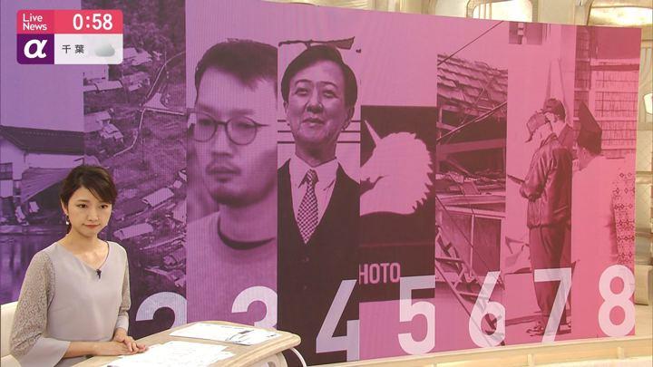 2019年10月15日三田友梨佳の画像10枚目