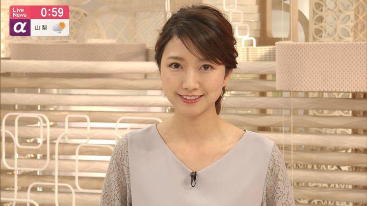 2019年10月15日三田友梨佳の画像14枚目