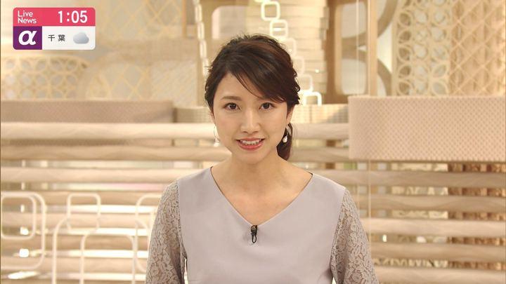 2019年10月15日三田友梨佳の画像16枚目