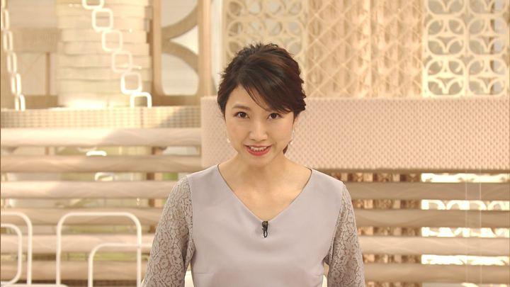 2019年10月15日三田友梨佳の画像17枚目