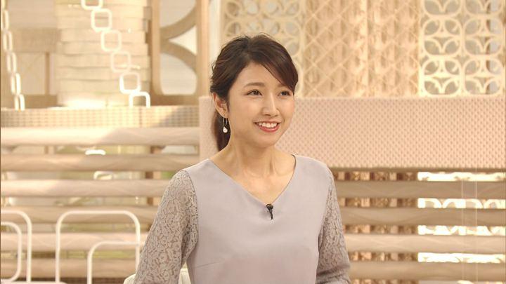 2019年10月15日三田友梨佳の画像18枚目
