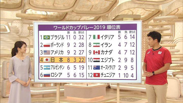 2019年10月15日三田友梨佳の画像21枚目