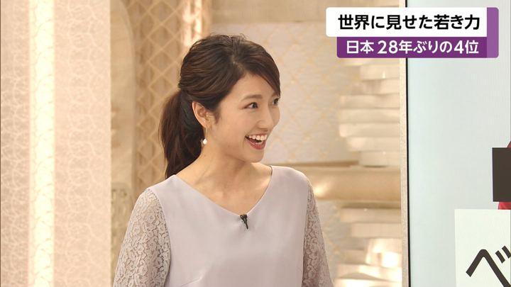 2019年10月15日三田友梨佳の画像22枚目