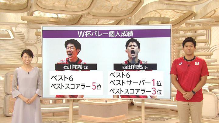 2019年10月15日三田友梨佳の画像23枚目