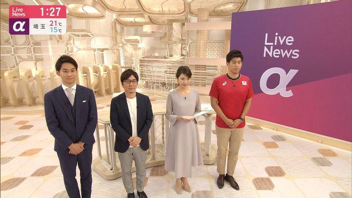 2019年10月15日三田友梨佳の画像25枚目