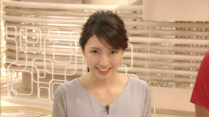 2019年10月15日三田友梨佳の画像28枚目