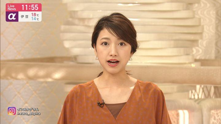 2019年10月17日三田友梨佳の画像05枚目