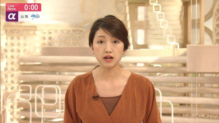 2019年10月17日三田友梨佳の画像08枚目