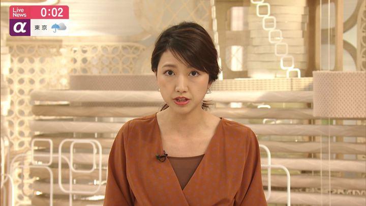 2019年10月17日三田友梨佳の画像10枚目