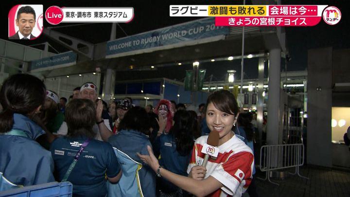 2019年10月20日三田友梨佳の画像04枚目