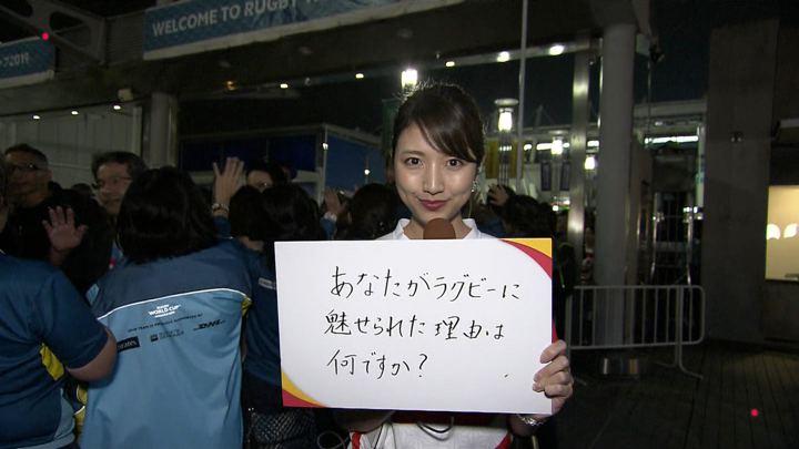 2019年10月20日三田友梨佳の画像09枚目