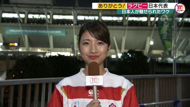 2019年10月20日三田友梨佳の画像13枚目