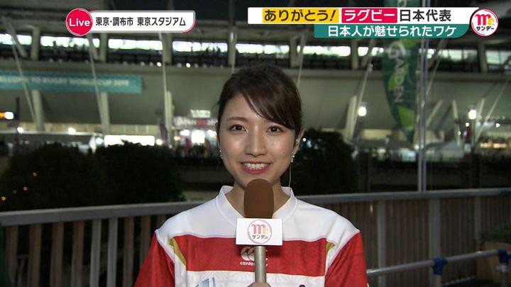 2019年10月20日三田友梨佳の画像15枚目