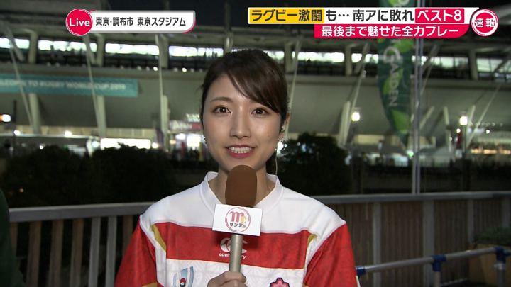 2019年10月20日三田友梨佳の画像16枚目