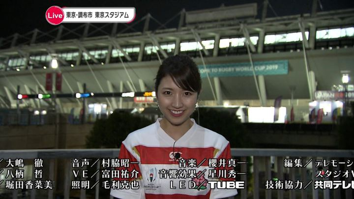 2019年10月20日三田友梨佳の画像25枚目