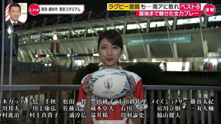 2019年10月20日三田友梨佳の画像33枚目