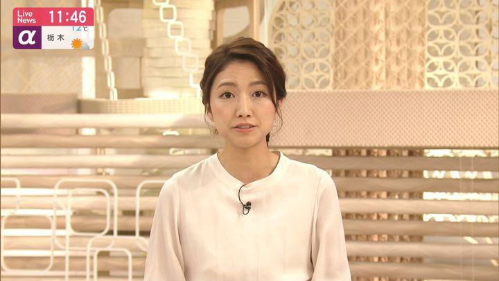 2019年10月22日三田友梨佳の画像10枚目