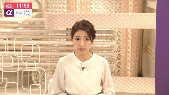 2019年10月22日三田友梨佳の画像15枚目