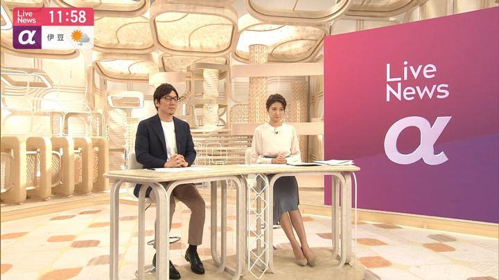 2019年10月22日三田友梨佳の画像18枚目