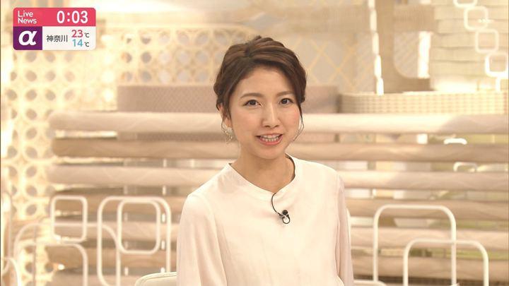2019年10月22日三田友梨佳の画像23枚目
