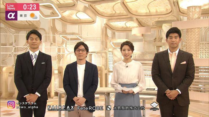 2019年10月22日三田友梨佳の画像29枚目