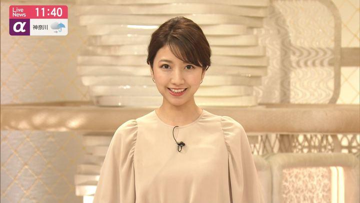 2019年10月23日三田友梨佳の画像06枚目