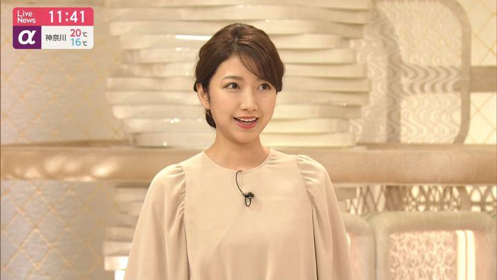 2019年10月23日三田友梨佳の画像07枚目