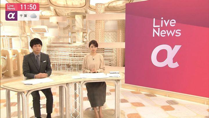 2019年10月23日三田友梨佳の画像08枚目