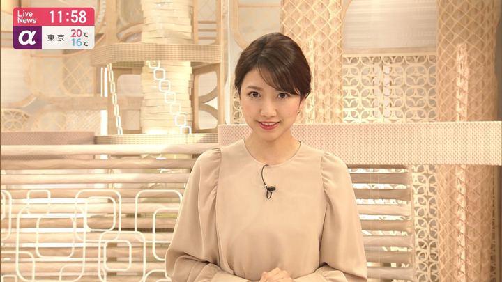 2019年10月23日三田友梨佳の画像15枚目