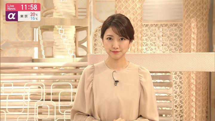 2019年10月23日三田友梨佳の画像16枚目