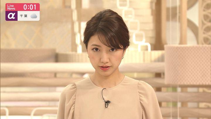 2019年10月23日三田友梨佳の画像18枚目