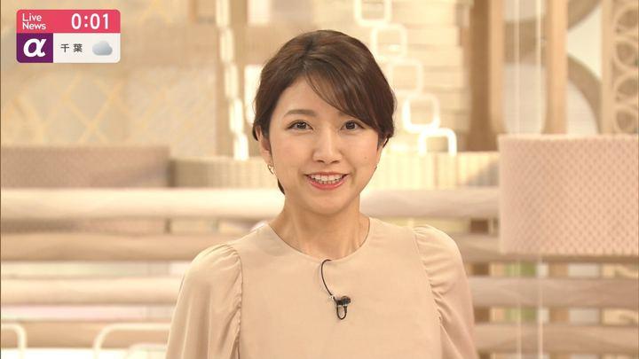 2019年10月23日三田友梨佳の画像19枚目