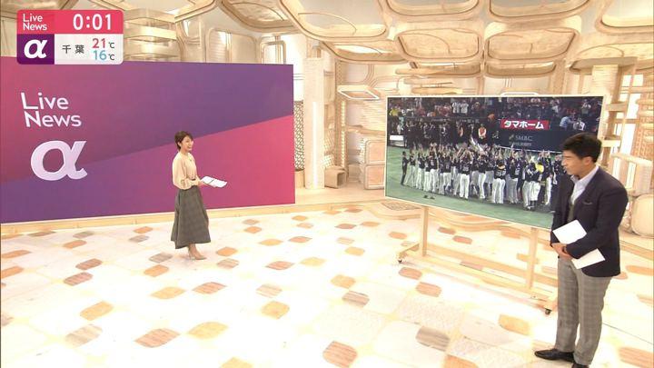 2019年10月23日三田友梨佳の画像20枚目