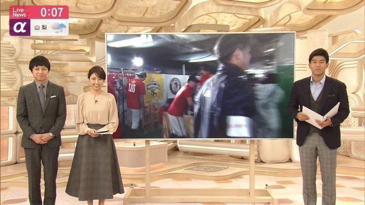 2019年10月23日三田友梨佳の画像21枚目