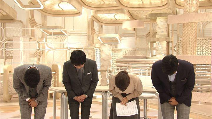 2019年10月23日三田友梨佳の画像28枚目