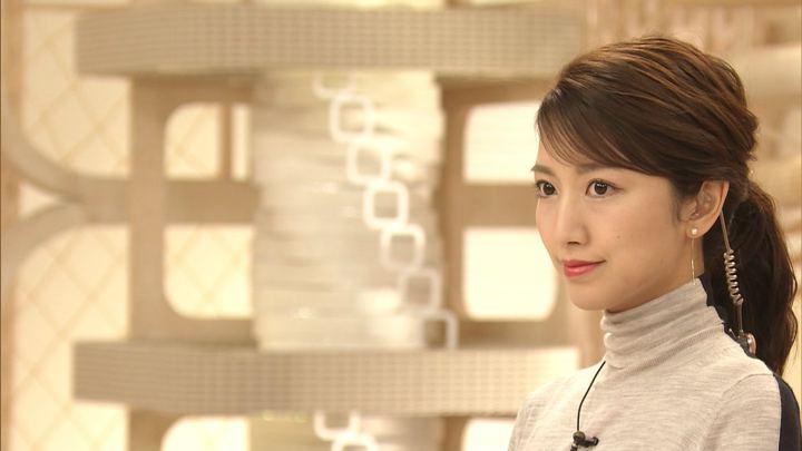 2019年10月24日三田友梨佳の画像02枚目