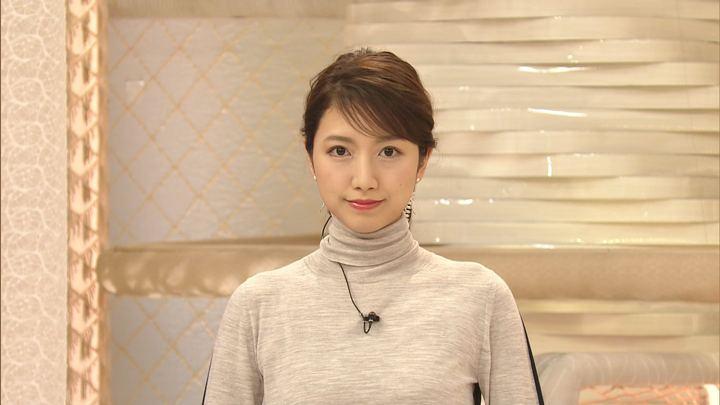 2019年10月24日三田友梨佳の画像05枚目