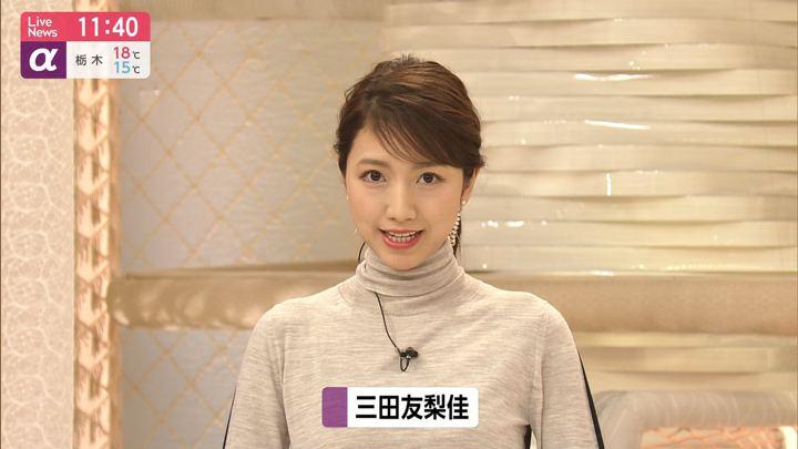 2019年10月24日三田友梨佳の画像06枚目