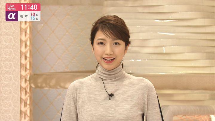 2019年10月24日三田友梨佳の画像07枚目