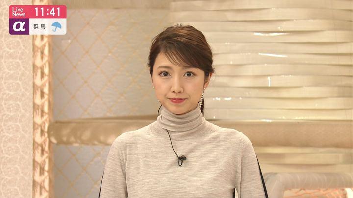 2019年10月24日三田友梨佳の画像09枚目