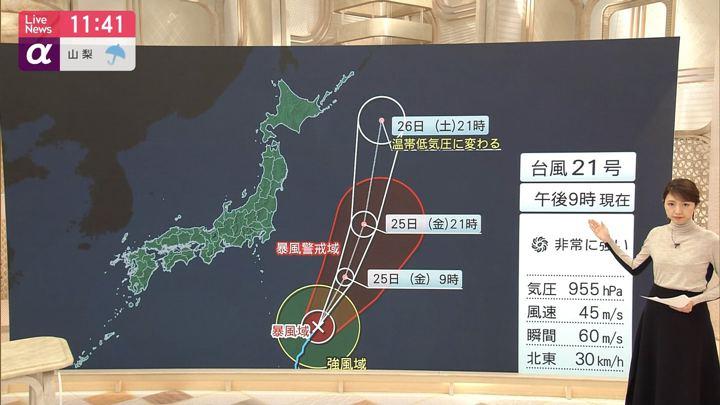 2019年10月24日三田友梨佳の画像11枚目