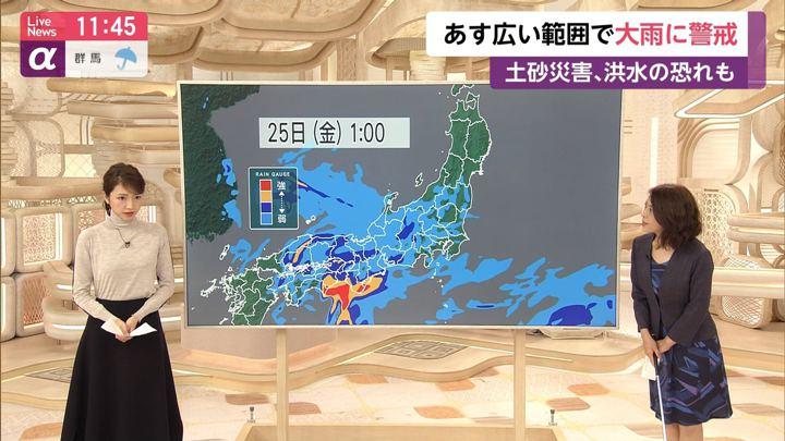 2019年10月24日三田友梨佳の画像12枚目