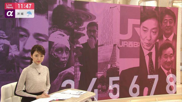2019年10月24日三田友梨佳の画像14枚目