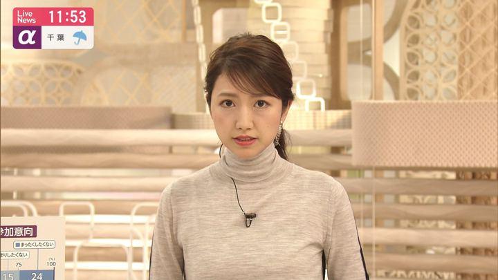 2019年10月24日三田友梨佳の画像17枚目