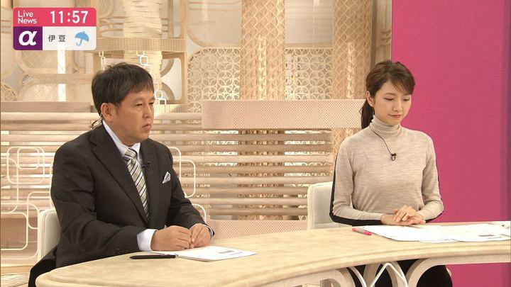 2019年10月24日三田友梨佳の画像19枚目